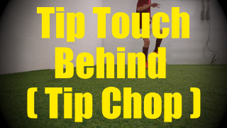 Tip Touch Behind (Tip Chop) - Dynamic Ball Mastery Drills for U10-U11