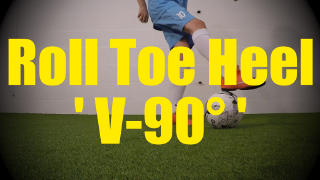 Roll Toe Heel 'V-90°' - Static Ball Control Drills for U10-U11