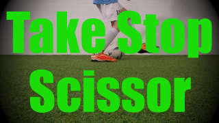 Take Stop Scissor - Static Ball Control Drills for U8-U9